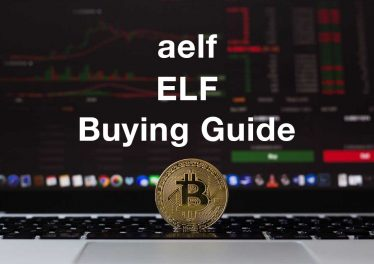 how where to buy aelf