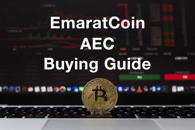 how where to buy emaratcoin
