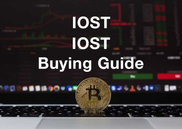 how where to buy iost