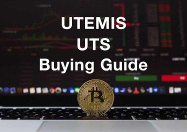 how where to buy utemis